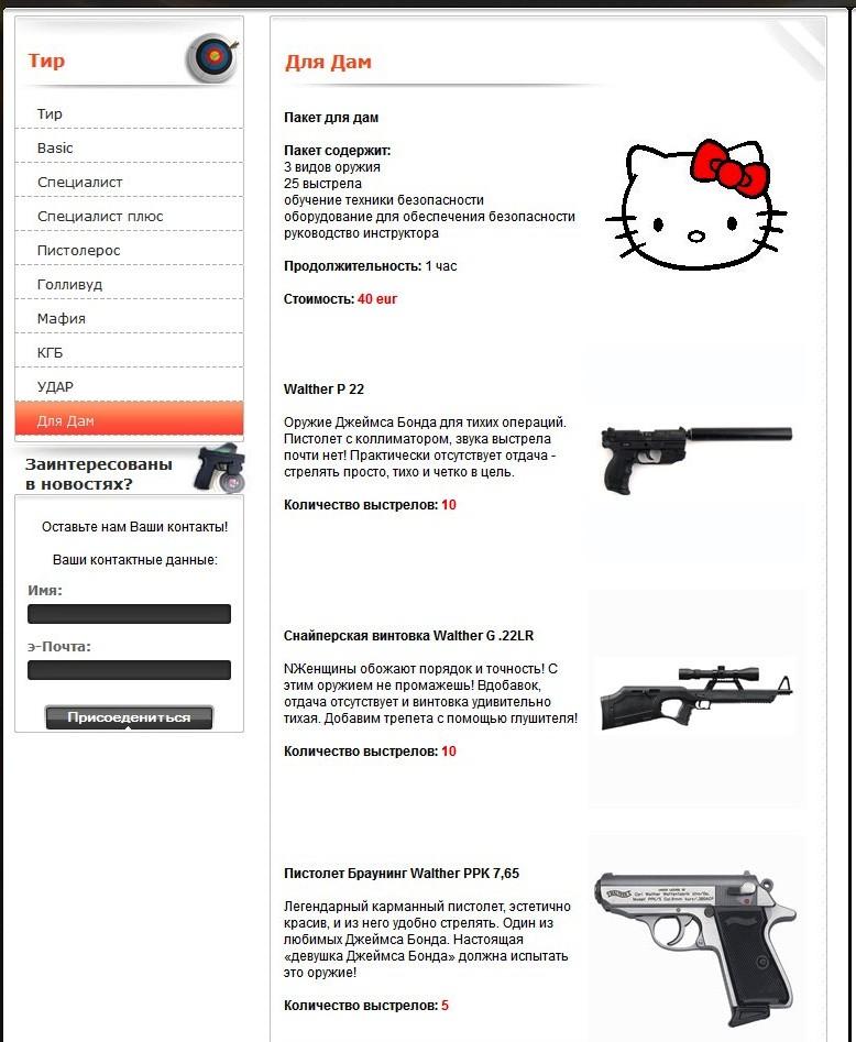 Продам глушитель (саундмодератор) на walther g22 модель sd22 резьба м12 шаг 1 цена - 800 грн