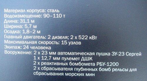 post-182-0-86069100-1375965212_thumb.jpg