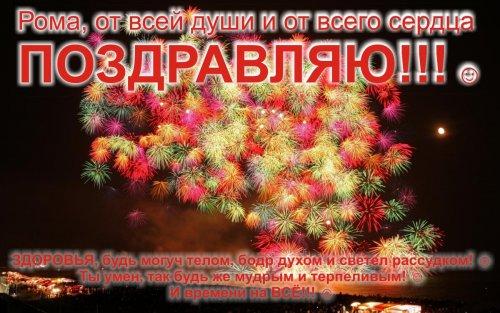 post-20-0-99573400-1369117569_thumb.jpg