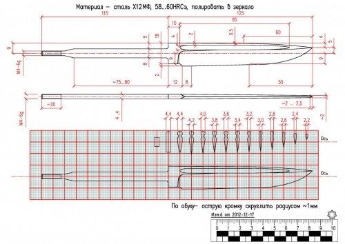NKVD_MAK_Страница_3.jpg