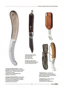 Knife6.jpg