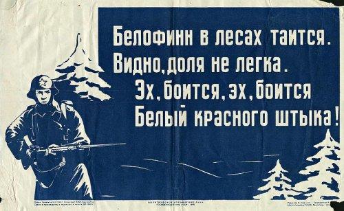 post-3197-0-16160100-1483263403_thumb.jpg
