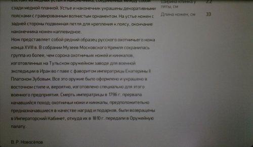 post-3317-0-31820000-1487010658_thumb.jpg