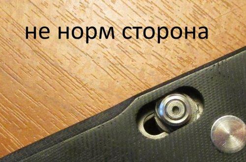 post-4087-0-83329600-1476279295_thumb.jpg