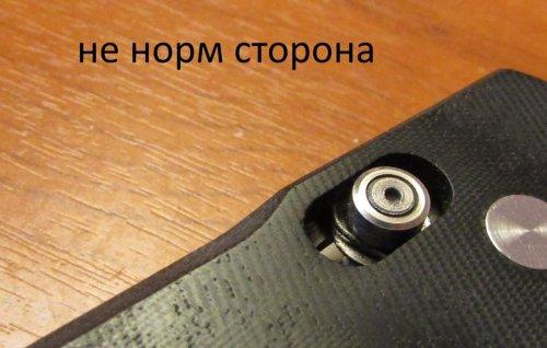 post-4087-0-95493900-1476279299_thumb.jpg