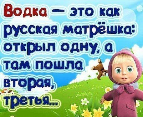 post-5960-0-74028900-1445200293.jpg
