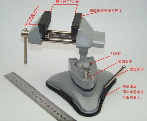 Free-shipping-Aluminum-alloy-universal-vice-Table-Vice-bench-vice-for-Grinder-DIY-Fixed-Workbench-Rotate.jpg