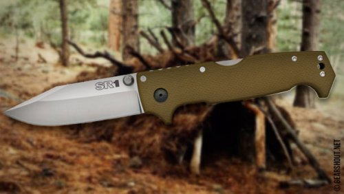 Cold-Steel-62L-SR1-Knife-2017-photo-1.jpg