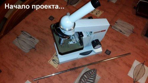 post-8239-0-23189000-1387379202_thumb.jpg