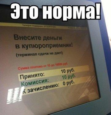 post-8259-0-68053500-1408532118.jpeg