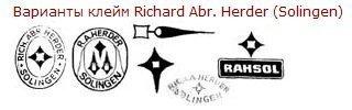 Rich. Abrh. Herder logo 1.jpg