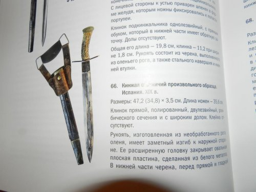 post-9880-0-61314500-1446060413_thumb.jpg