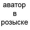 Aleksandr2014