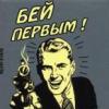 Сигнальный пистолет / Ракетница СПШ-44, СССР. 1944г. На войну. - последнее сообщение от vlad448
