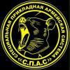 """2-3 апреля 2016 года в г.Пермь пройдет семинар  """"Ножевой бой S.P.A.S. - от спорта к самозащите"""". - последнее сообщение от SPASINFO"""